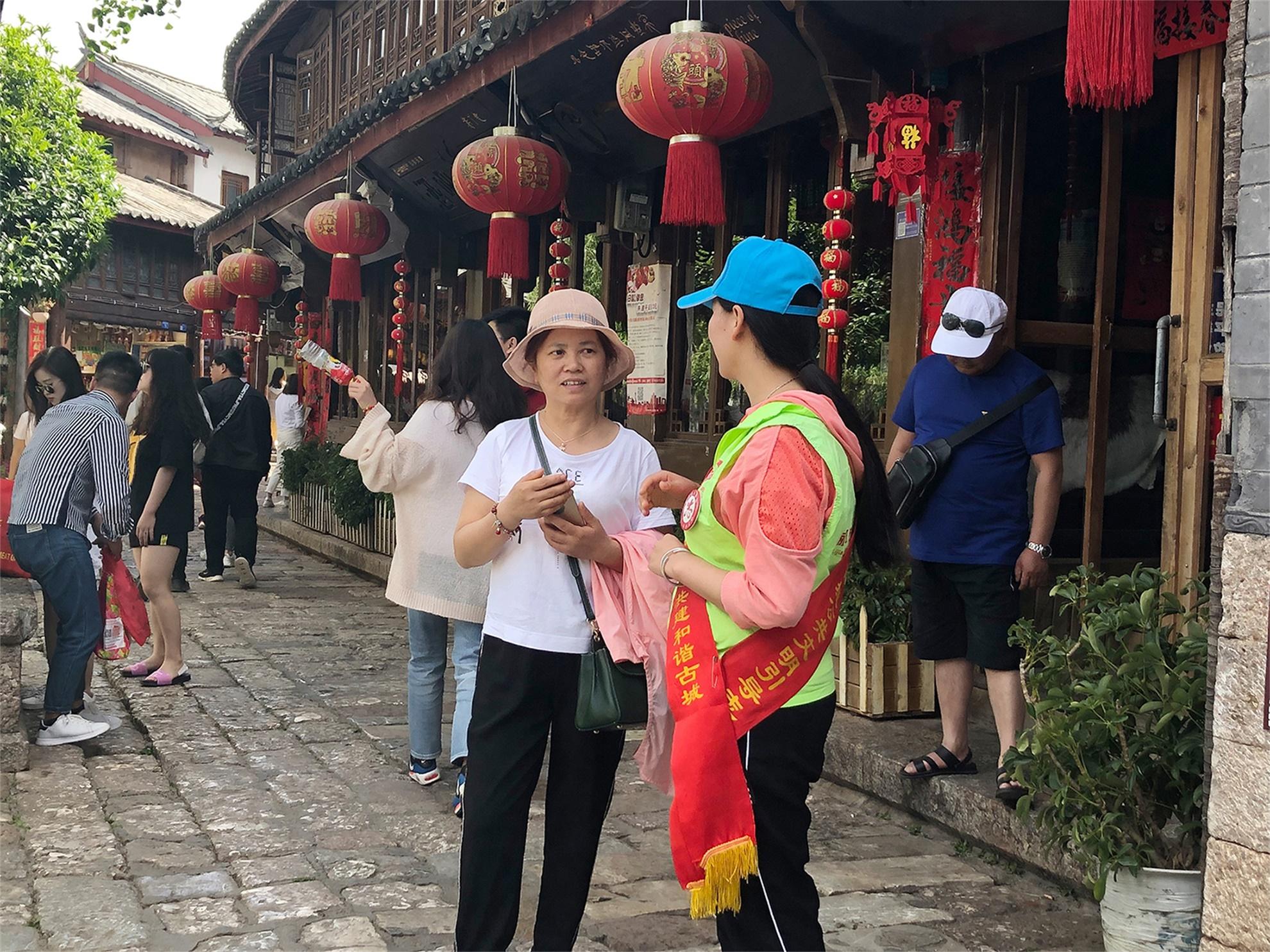 五四青年节·党支部组织团员到古城开展志愿者服