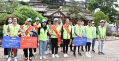 丽江肿瘤医院青年志愿者古城内开展志愿服务活