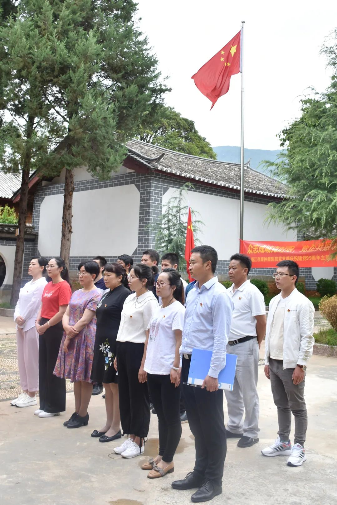 丽江肿瘤医院开展庆祝建党99周年主题党日活动
